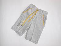 Детские шорты для мальчиков BLUELAND р-р от 1 до 4 лет.