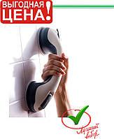 Ручка для ванной на присосках Helping Handle