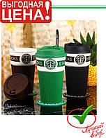 Стакан Starbucks