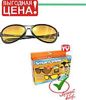 Антибликовые очки SMART VIEW ELITE, фото 1