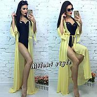 Женская шифоновая пляжная накидка с рукавом 1/2 цвет желтый