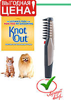 Расческа для кошек и собак Knot Out