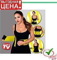 Пояс для похудения  утягивающий, поддерживающий Hot Shapers Power Belt