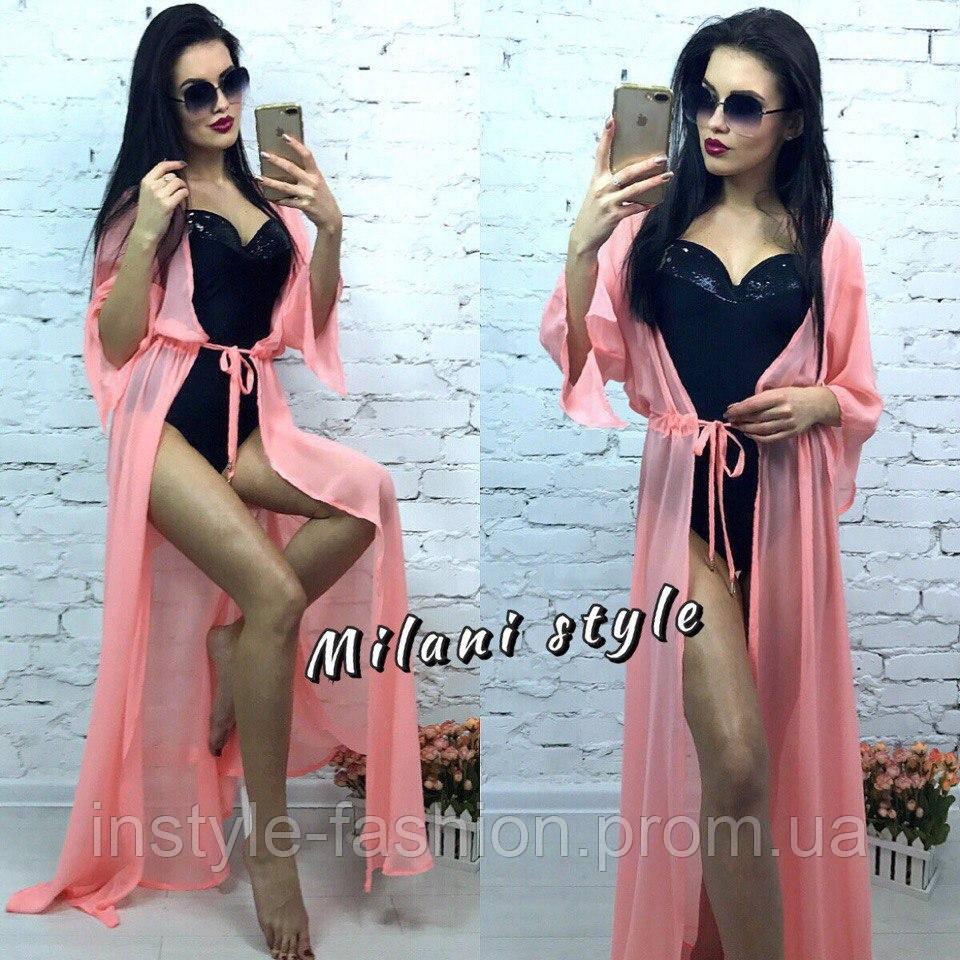 Женская шифоновая пляжная накидка с рукавом 1/2 цвет персик