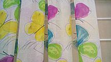 """Гардина """"Бабочки"""", на ленте 3 метра, фото 3"""