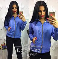 Стильная женская курточка мастерка,цвет голубой,синий