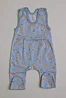 Ползунки для новорожденных голубые 68 см