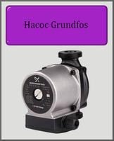 Насос GRUNDFOS UPS 130 25/40 циркуляционный для систем отопления (Оригинал)
