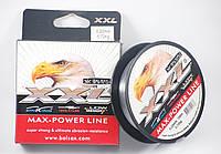 Рыболовная леска MAX POWER LINE XXL 0.20mm