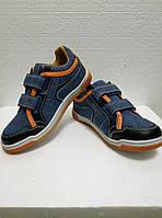 Детские  кроссовки для мальчиков, Blue
