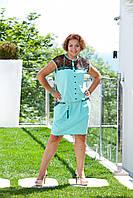 Платье Маша (54 размер, бирюза) ТМ «PEONY»