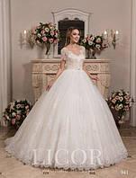 Свадебное платье 941