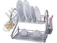 Сушилка для посуды Frico Fru-532, нержавеющая сталь