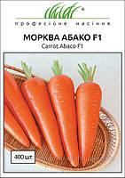 Голандське насіння ранніх сортів моркви