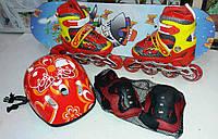 Ролики Happy Sport с защитой, шлемом в сумке, роликовые коньки, размер 28-33, красный