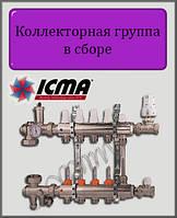 Коллекторная группа в сборе ICMA на 2 выхода