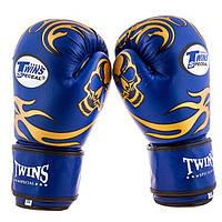 Перчатки боксерские Twins PVC синие TW-B. Распродажа!
