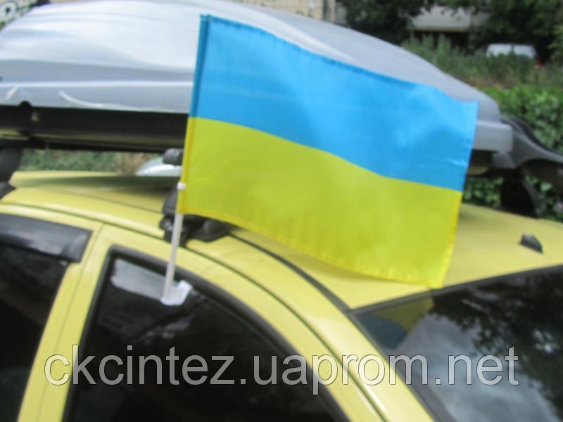 Авто-флагшток 33 см (цвет белый) 2