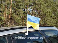 Флагштоки автомобильные, фото 1