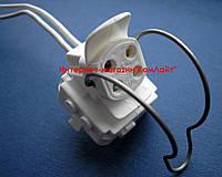 Патрон для круглой лампы G10q Stucchi 179 комбинированный со скобой + стартер(Италия)