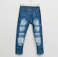 Лосины джинсовые для девочки