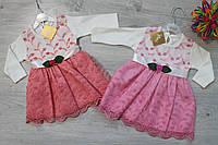 Ажурное платье с рукавом для девочки Турция р. 6мес., 12 мес., 18 мес.