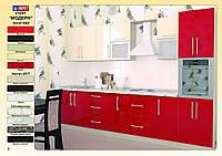 Кухня Модерн, фото 1