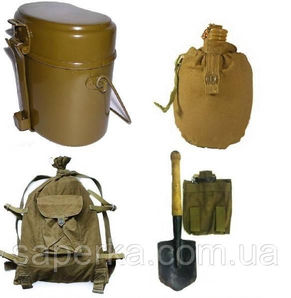 Мужской подарок  СССР 5 предметов  (малая пехотная лопата,вещмешок,армейский котелок,фляга,чехол СССР)
