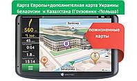 """Автомобильная навигация Navitel E500 5""""Europa+Украина и Беларусь.  пожизненное бесплатное обновление карт"""