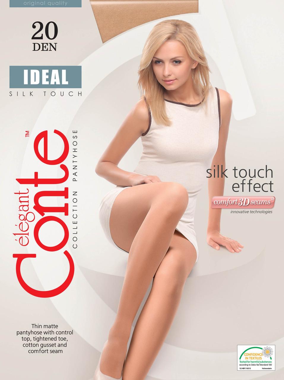 Колготки женские IDEAL 40 ден (Конте Идеал 40 ден), размер 2-4,