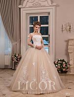 Свадебное платье 951