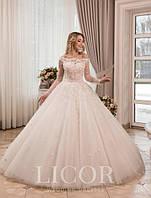 Свадебное платье 952