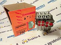 Гидрораспределитель Р80 Гидропривод (Беларусь) 3 секции МТЗ, ЮМЗ, Т-40, Т-150 3/1-222