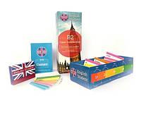 1024 флеш-картки: Англійська на всі випадки життя B2