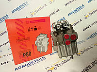 Гидрораспределитель Р80 3/1-22 Гидропривод (Беларусь) 2 секции Т-25, Т-16 и др.