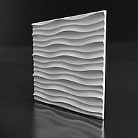 """3D панель """"Дюна мелкая"""" (020)"""