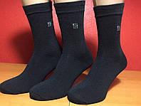 Носки мужские демисезонные «СН» 29 размер, чёрные