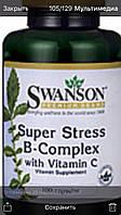 Swanson Супер Стресс Комплекс - Витамины B Комплекс, 100 капсул