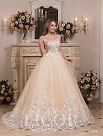 Свадебное платье 958