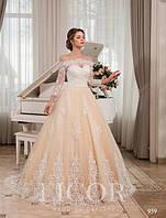 Свадебное платье 959