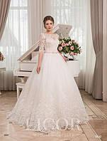 Свадебное платье 960