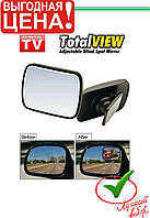 Авто Зеркало Total View