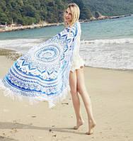 Подстилка для пляжа круглая Мандала голубая Коврик пляжный Круглое пляжное полотенце-подстилка 150 см