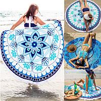 Подстилка для пляжа круглая Мандала голубая Коврик пляжный Круглое пляжное парео-подстилка 150 см