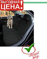 Накидка на сиденье авто для животных Pet Seat Cover
