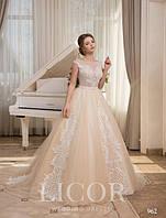 Свадебное платье 962