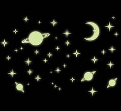 """Наклейка на стену, наклейка в детскую, наклейки на шкаф """"луна, звезды, планеты"""" светятся в темноте (лист21*25)"""