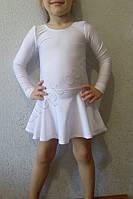 Купальник гимнастический с юбкой белый для танцев