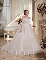 Свадебное платье 968