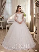 Свадебное платье 969